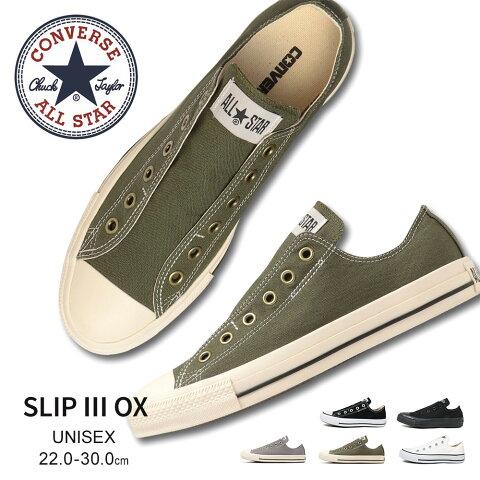ALL STAR SLIP III OX