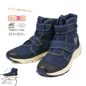 【送料無料】ガーデニング ブーツ レディース ショート 軽量 作業靴 レディース 農作業 長靴 ガーデニングブーツ ショート おしゃれ 軽い 農業 靴 滑りにくい 防滑 履きやすい 歩きやすい ガ