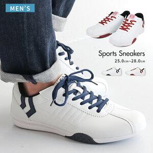 【送料無料】ローカット カジュアル スポーツ スニーカー メンズ 白 おしゃれ ウォーキングシューズ メンズ カジュアルシューズ ウォーキング ジム 室内履き 紐靴 運動靴 白 PARK AVENUE パーク