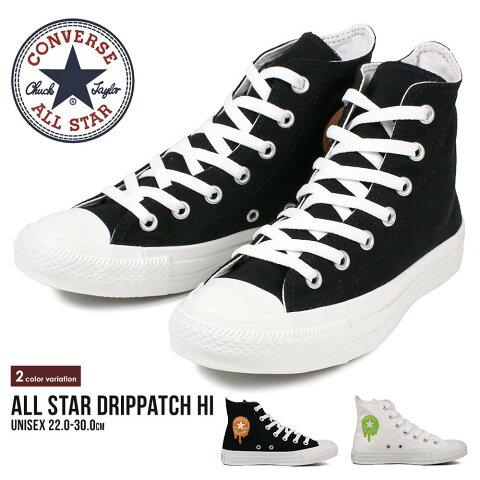 ALL STAR DRIPPATCH HI