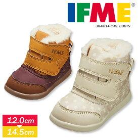 【送料無料】イフミー 子供靴 14.5 ベビーシューズ IFME ブーツ キッズ 雪遊び かわいい おしゃれ 子ども スノーブーツ 防寒 ベビーブーツ 防滑仕様 靴 プレゼント ギフト 冬 雨 雪 もこもこ あったか ムートンブーツ ベージュ ブラウン IFME 0814