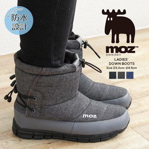 防水 防寒 ブーツ