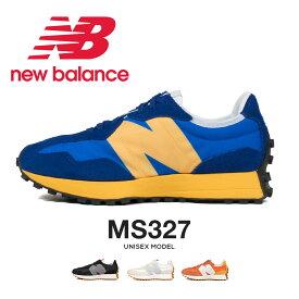【送料無料】ニューバランス ランニングシューズ メンズ スニーカー レディース ニューバランス おしゃれ 軽量 ジョギングシューズ 軽い 運動靴 ウォーキングシューズ 旅行 本革 スエード ナイロン 大きいサイズ 小さいサイズ 黒 ブラック 白 オレンジ 青 MS327
