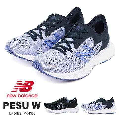 PESU W レディース