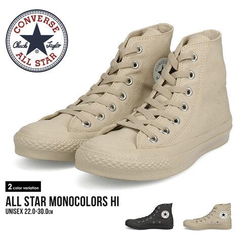 ALL STAR MONOCOLORS HI