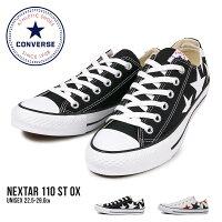 コンバーススニーカーレディースローカットスニーカーメンズキャンバススニーカージュニア紐キャンバスシューズconverse小さいサイズ大きいサイズ星柄白ホワイト黒ブラック靴NEXTAR110STOXネクスター110送料無料