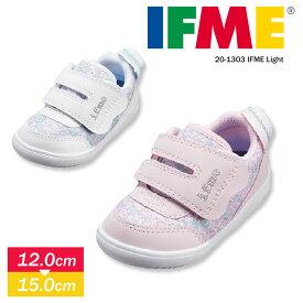 イフミー IFME 子供靴 スニーカー IFME 女の子 軽量 ベビー スニーカー 花柄 ベビーシューズ 12cm 女の子 出産祝い ファーストシューズ 反射板 マジックテープ キッズ 運動靴 保育園 幼稚園 ガールズ かわいい 靴 プレゼント イフミーライト IFME 1303 送料無料