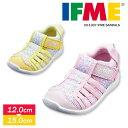 イフミー IFME 子供靴 サンダル 女の子 軽量 ベビー スニーカー 水抜きソール アクアシューズ プール 海 安全 シュー…