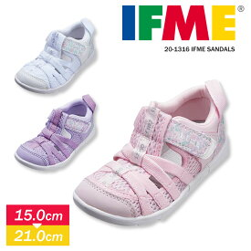 イフミー IFME 子供靴 サンダル 女の子 軽量 キッズ スニーカー 花柄 水抜きソール アクアシューズ プール 海 安全 シューズ 20cm 女の子 マジックテープ ガールズ 保育園 幼稚園 ベルクロ かわいい 靴 プレゼント ギフト IFME 1316 送料無料