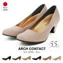 【送料無料】ARCHCONTACT日本製パンプス痛くない脱げないパンプスレディース歩きやすいヒール黒低反発クッションラウンドトゥ小さいサイズ大きいサイズコンフォートシューズレディース太ヒールカジュアルシューズ結婚式フォーマル4935049355