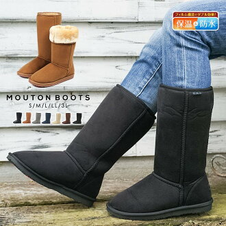 «Magazine mamagirl (mamagirl) collaboration & s» boots / Sheepskin boots long ladies / shoes / waterproof cold take / rain shoes / water repellent / shoes / boots / rainy / wet / boots /up-7014