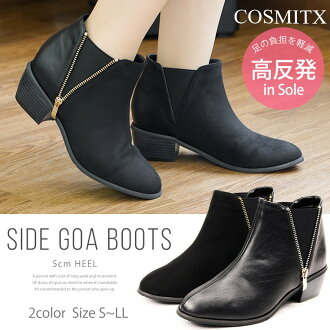 COSMITX side Gore boots Lady's short 8101