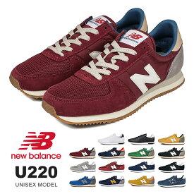 59391d4154233e 【送料無料】new balance スニーカー ユニセックス NB U220 D ランニングシューズ スエード ナイロン メンズ レディース  ランニングスタイル カジュアルシューズ 靴 ...