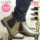 Yu becck 4961 01