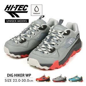 ハイテック ハイキング シューズ トレッキングシューズ メンズ ローカット 登山靴 レディース 3E 幅広 防水 防滑 アウトドアシューズ ハイキングスニーカー おしゃれ ブランド 小さいサイズ