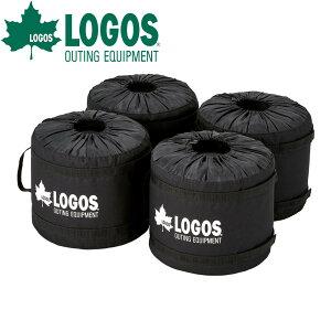 ロゴス LOGOS テントウエイトバッグ 4pcs 重し 16l タープテント タープ サンシェード テント ワンタッチ シェード 1人 2人 ビーチ キャンプ アウトドア キャンプ用品 アウトドア用品