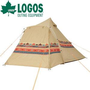 ロゴス LOGOS ナバホEX Tepeeリビング400-AI ワンポールテント ティピーテント テント ファミリー 大型 タープテント タープ 4人用 キャンプ アウトドア キャンプ用品 アウトドア用品 耐水圧 3000mm