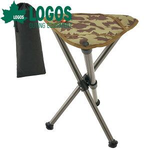 ロゴス LOGOS エアライト トリポッドチェア スツール 折りたたみ 椅子 おしゃれ キャンプ チェア 折りたたみ チェアー コンパクト 軽量 軽い レジャー イス アウトドア キャンプ用品 収束式