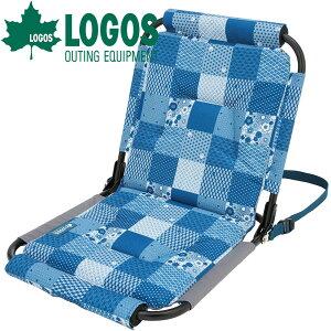 ロゴス LOGOS 耐水デザイングランドチェア JAPON グランドチェア 折りたたみ 椅子 低い おしゃれ キャンプ チェア 折りたたみ チェアー コンパクト 軽量 軽い レジャー イス アウトドア キャン