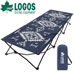 ロゴス LOGOS デザインコンフォートベッド LOGOSLAND コット 折りたたみ キャンプ ベッド 折り畳み 軽量 軽い コンパクト ハイコット アウトドアベッド アウトドアコット レジャーコット アウト