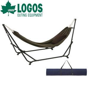 ロゴス LOGOS 3WAY スタンドハンモック ハンモックチェア 自立式 折り畳み 椅子 おしゃれ キャンプ チェア 折りたたみ チェアー コンパクト 軽量 軽い レジャー イス アウトドア キャンプ用品
