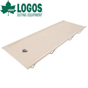 ロゴス LOGOS Tradcanvas イージーオーバルフレームベッド コット キャンプ ベッド 軽量 軽い コンパクト アウトドアベッド アウトドアコット レジャーコット アウトドア寝具 キャンプ用品