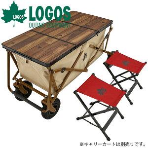 ロゴス LOGOS Tracksleeper 3FDカートオンテーブルチェアセット2 テーブル 折りたたみ 2人用 軽量 椅子付き 折り畳みテーブル ピクニックテーブル アウトドアテーブル おしゃれ 人気 アウトドア用