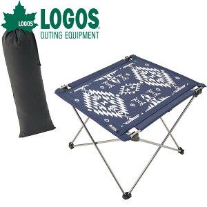 ロゴス LOGOS フラットトップテーブル LOGOSLAND ミニテーブル コンパクトテーブル レジャーテーブル 簡易テーブル 折りたたみ 折り畳み コンパクト 軽量 キャンプ アウトドア レジャー キャン
