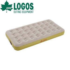 ロゴス LOGOS どこでもオートベッド100 キャンプ ベッド マット エアーベッド マットレス 軽量 軽い コンパクト アウトドアベッド アウトドアマット アウトドア寝具 キャンプ用品