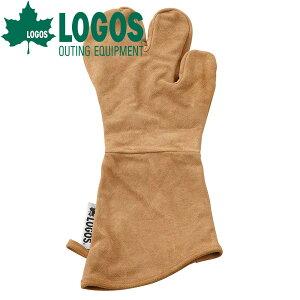 ロゴス LOGOS 肘までダッチミトン ダッチオーブン 手袋 グローブ バーベキュー用品 レジャー キャンプ アウトドア キャンプ用品 アウトドア用品