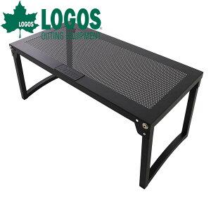 ロゴス LOGOS アイアンたき火テーブル ミニテーブル コンパクトテーブル レジャーテーブル 簡易テーブル 折りたたみ 折り畳み コンパクト 軽量 キャンプ アウトドア レジャー キャンプ用品