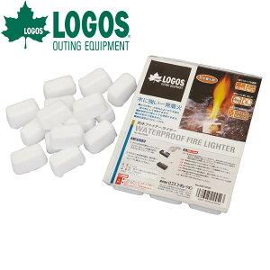 ロゴス LOGOS 防水ファイアーライター 着火剤 防水 高火力 長時間 燃焼 バーベキューツール 燃料