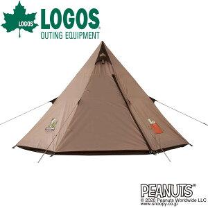 ロゴス LOGOS SNOOPY Tepee スヌーピー ワンポールテント ティピーテント テント ファミリー 小型 タープテント タープ 2人 3人用 耐水圧 3000mm キャンプ アウトドア キャンプ用品 アウトドア用品