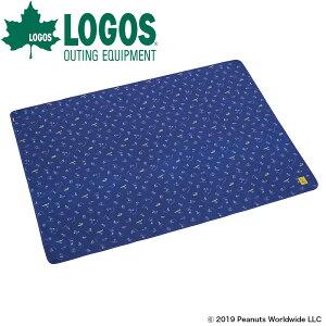 ロゴス LOGOS SNOOPY 防水 レジャーシート 195×145cm 厚手 マット テント キャンピングマット アウトドアマット キャンプマット レジャーマット グランドシート