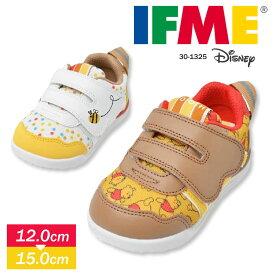 イフミー IFME ディズニー くまのプーさん 子供靴 スニーカー 男の子 ベビーシューズ 女の子 軽量 キッズ 男の子 マジックテープ ファーストシューズ ベビー靴 ホワイト 白 イエロー かわいい 赤ちゃん 靴 プレゼント ギフト イフミーライト 1325 送料無料