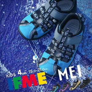 MEI イフミー コラボ 子供靴 軽量 キッズ サンダル 男の子 女の子 水抜きサンダル ウォーターシューズ リフレクター 反射板 アクアシューズ マリンシューズ 海 プール アウトドア 水遊び シン