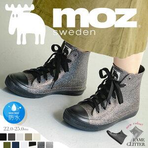 MOZ レインシューズ スニーカー 防水 ハイカット レインブーツ レディース おしゃれ レインスニーカー 蒸れにくい 履きやすい 歩きやすい 疲れにくい 雨靴 女性 シンプル かわいい ブランド