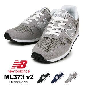 ニューバランス スニーカー メンズ スニーカー レディース ローカット ニューバランス ランニングシューズ 運動靴 ジュニア ブランド 定番 小さいサイズ 大きいサイズ ユニセックス グレー