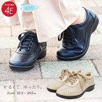 【送料無料】R-PREMIUMコンフォートシューズレディース靴レディース歩きやすいシニアウォーキングシューズレディース4e靴レディース黒メッシュ通気性蒸れない滑りにくい幅広ミセスファッション50代60代母の日ギフトプレゼント556-61