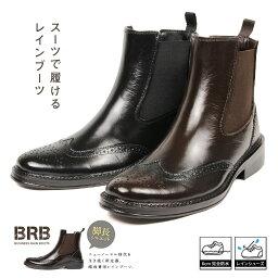 旁邊戈爾雷恩長筒靴人短人氣漂亮的高筒靴雨鞋商務防水雪地靴人防滑橡膠長筒靴人戶外甜點長筒靴商務鞋雪道黑色gb-3139