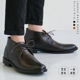 chakkabutsu防水雨鞋人商務人氣漂亮的高筒靴雪地靴人防滑橡膠長筒靴人戶外甜點長筒靴商務鞋雪道黑色雷恩長筒靴人短gb-3142