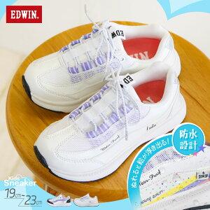 エドウィン スニーカー キッズ 白 防水 防滑 水にぬれると絵が出てくる 魔法のスニーカー ジュニア 女の子 ゴム紐 替え紐 スペアシューレース 子供靴 ジュニア 通学 履きやすい 歩きやすい