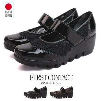 FIRST CONTACT / first contact legs hurt thick sole comfort shoes women's shoes pumps not black wedge sole wedge sole Office shark sort smaller size large 6 cm heel 109-39021