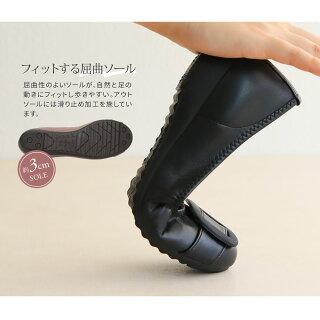 【送料無料】ARCHCONTACT日本製バレエシューズフラットシューズやわらかいレディース靴パンプス痛くない脱げない歩きやすいローヒールウェッジソールコンフォートシューズ低反発小さいサイズ大きいサイズ3cmヒール109-39081