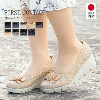累了在日本楔唯一泵女子步行黑色鞋慰安妇的泵女士鞋跟比茹礼仪鞋妇女办公室 kneelength 109-39603 取得的第一次接触
