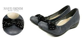 【送料無料】日本製FIRSTCONTACT/ファーストコンタクト美脚ソフトカジュアルパンプス痛くない歩きやすいレディース靴黒ローヒールビジューリボン撥水コンフォートシューズバレエシューズオフィス低反発小さいサイズ大きいサイズヒール109-39763