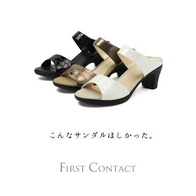 【先行予約】【日本製】【送料無料】FIRSTCONTACT(ファーストコンタクト)美脚ウェッジソールサンダルレディースヒール黒厚底ウエッジソールミセス靴歩きやすい疲れない痛くないミュールナースサンダルコンフォートサンダルストラップ109-92200