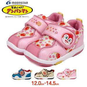【送料無料】アンパンマン 靴 ベビーシューズ ファーストシューズ 子供靴 スニーカー 女の子 スニーカー キッズ 男の子 ベビー靴 軽量 キッズシューズ 男児 女児 赤ちゃん キャラクター か