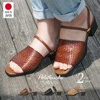 Polatouche日本製美脚2wayサンダルミュールレディース歩きやすいサンダルウェッジレディース厚底歩きやすい痛くないサンダルレディースヒールエスニック女の子ミドルヒール109-19510