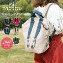 Miszapatos b6657 01